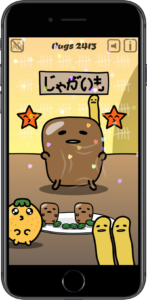 Jagaimo - Hug a Potato on iPhone! First Screenshot!